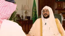 Al Arabiya's exclusive on Saudi prayer-time laws makes global headlines