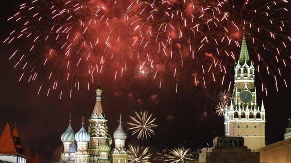 موسكو, روسيا