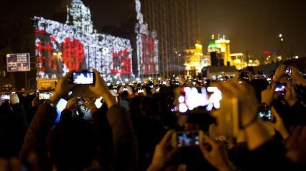 شانغهاي, الصين