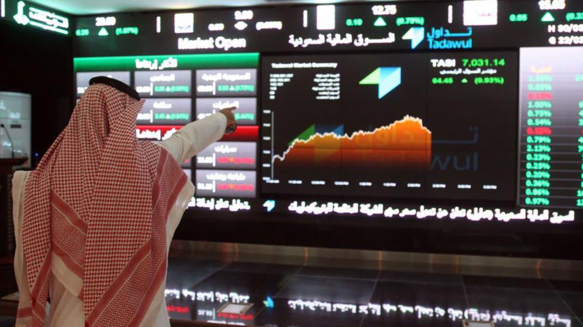 السوق السعودي