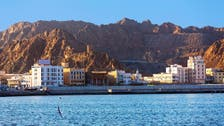 Oman government to help cover deficit with overseas borrowing