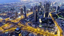 Dubai Investments expects 2013 profit of over $217.8m