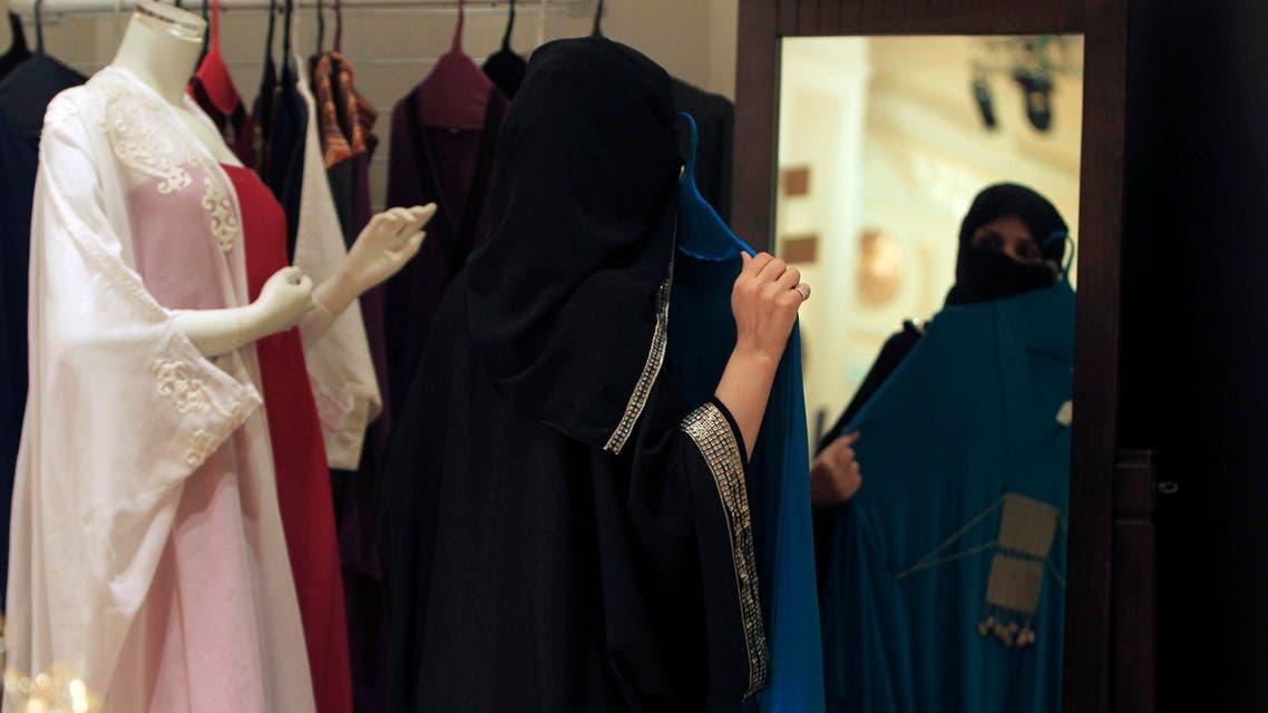 shopping saudi reuters
