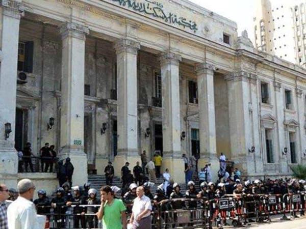محكمة مصرية تقضي بحبس 7 نشطاء سنتين