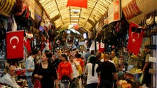 Turkish lira hits new record low amid political crisis