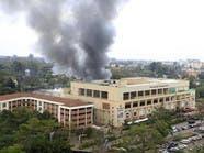#كينيا.. قتيل و150 جريحا خلال تدافع بعد انفجار بجامعة