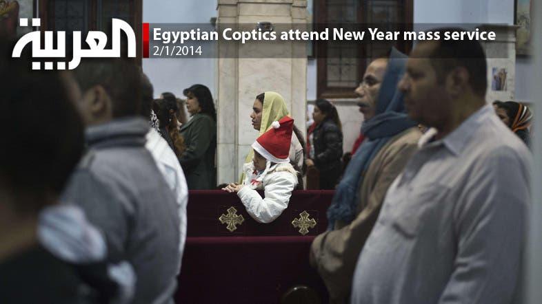 Coptic Christians mark New Year in church