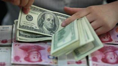 الدولار يرتفع قبيل محضر اجتماع مجلس الاحتياطي
