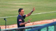 Egyptian referee avoids 'Rabaa sign' to signal four minutes stoppage time