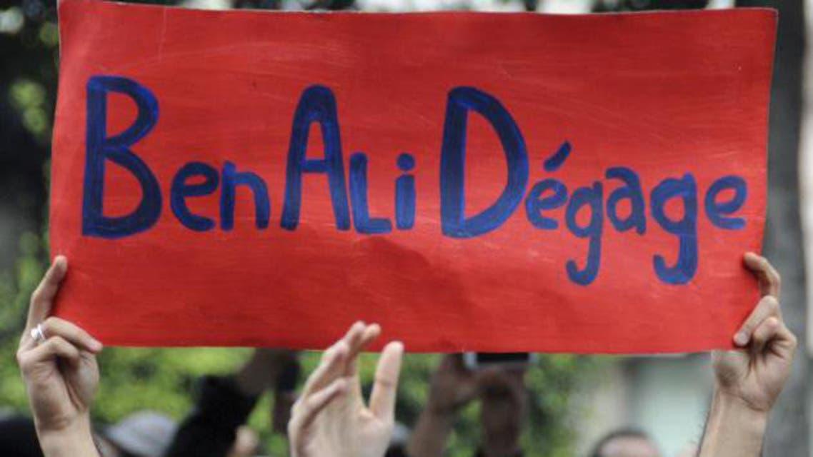 متظاهرن يرفعون شعارات تنادي برحيل بن علي