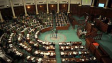 Tunisia agrees new charter's chapter on judiciary