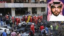 Militant Majid al-Majid detained in Lebanon is 'in poor health'