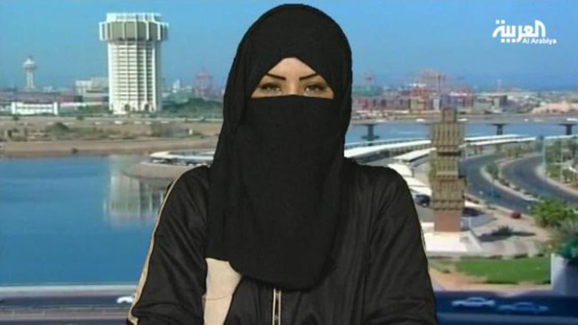 Saudi Woman Adv