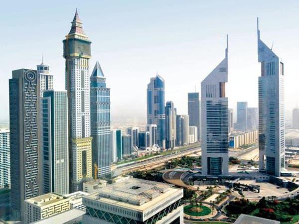 دبي الثالثة عالمياً من حيث الديناميكية الاقتصادية