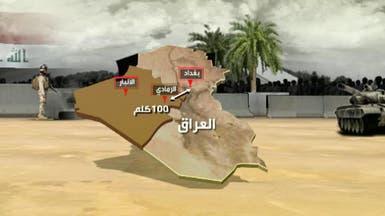 الأنبار.. أهمية استراتيجية لكبرى محافظات العراق