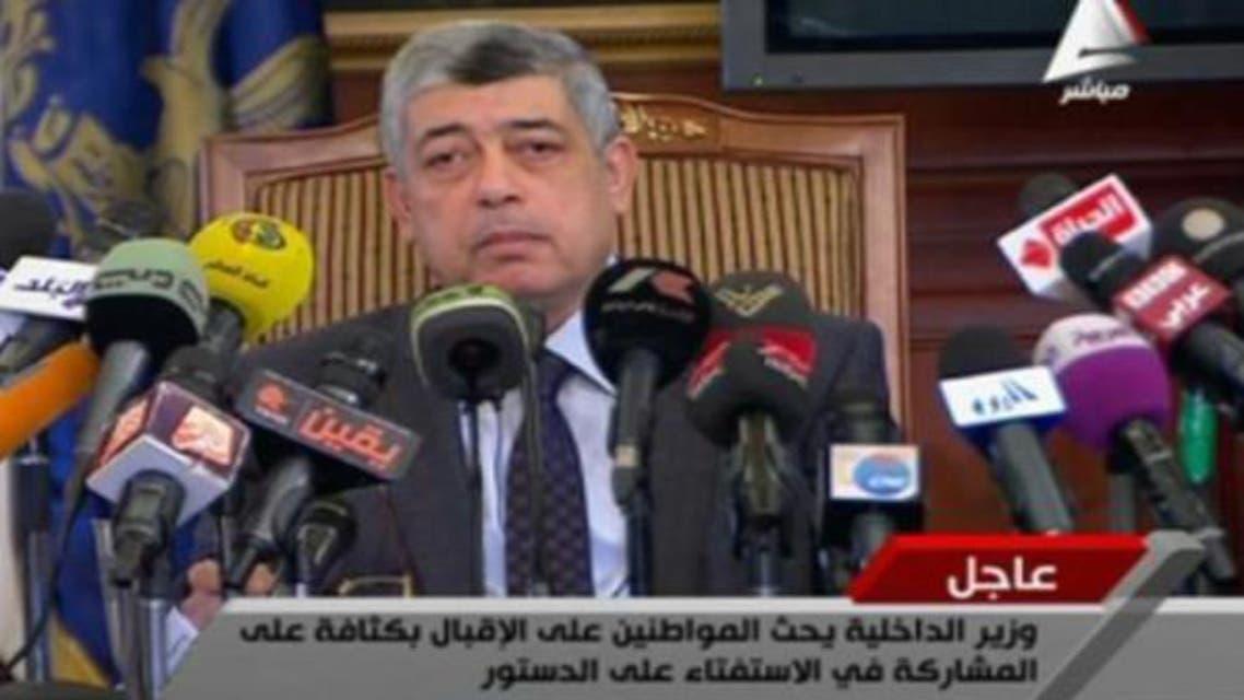 مصری وزیر داخلہ
