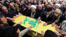 Qaeda group says it's behind Beirut bombing