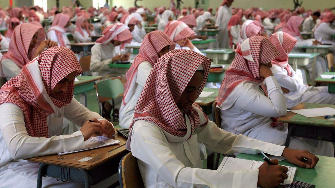 saudi students reuters