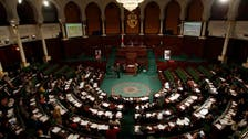 Tunisia MPs approve article one of new constitution