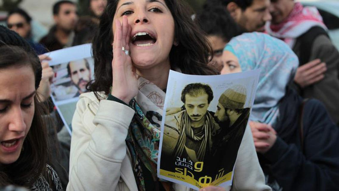 Palestinians protest refugee deaths