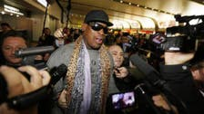 Dennis Rodman names team for North Korea 'basketball diplomacy'