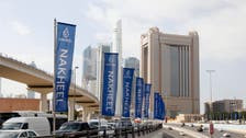 Dubai property firm Nakheel to pay $1.1bn debt in 2014