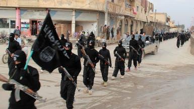 """""""داعش"""" تقتل أميراً لجبهة النصرة وأسرته في سوريا"""