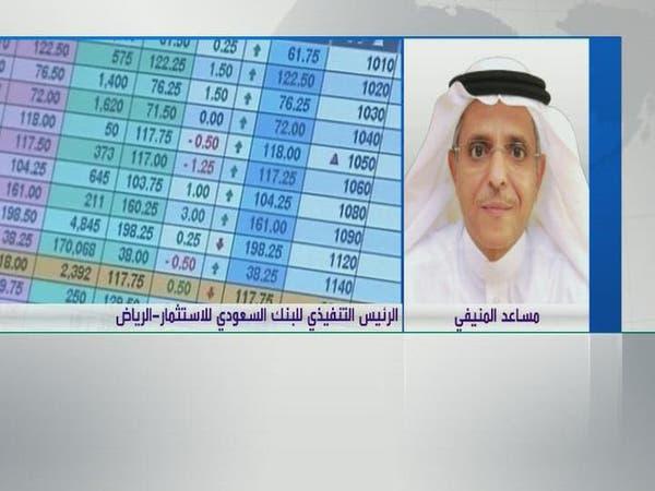 البنك السعودي للاستثمار: محفظة الإقراض نمت بنسبة 40%