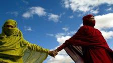Morocco to probe Salafist over polygamy row