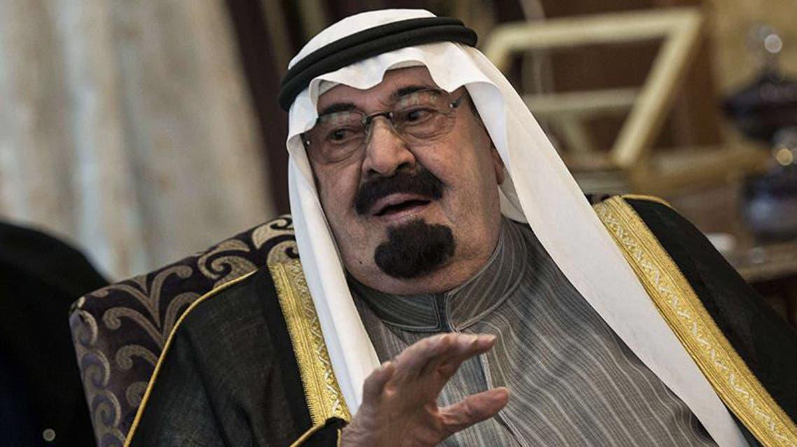 العاهل السعودي الملك عبدالله