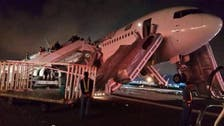 Saudi Arabian Airlines jet makes emergency landing at holy city