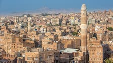Yemen's external debt at $7.2bn in late 2013