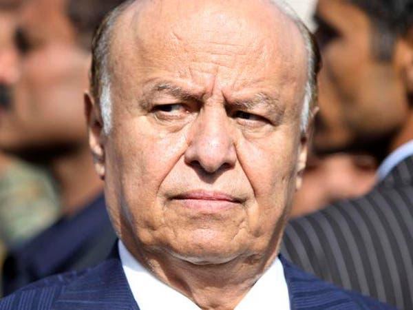 اليمن..منظمة حقوقية تؤكد أن حالة هادي الصحية متدهورة