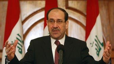 العراق.. المالكي يلوّح بهجوم عسكري شامل على الفلوجة