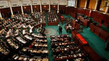 Death threats delay Tunisian constitution vote