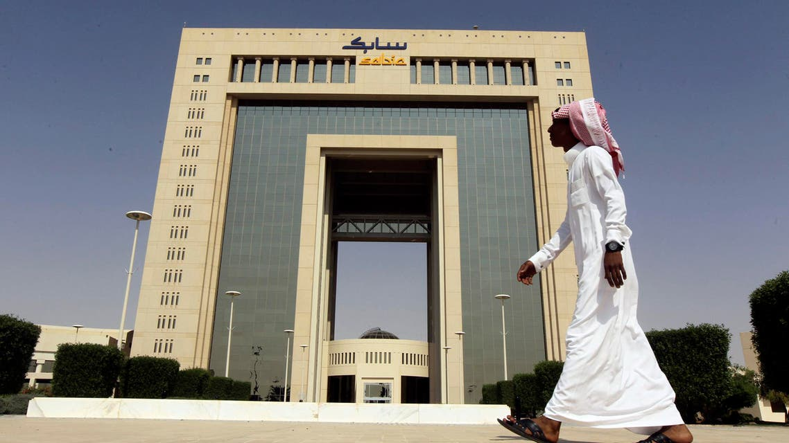 saudi arabia sabic reuters