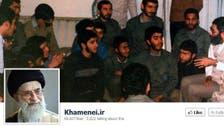 Iran's Khamenei bans online chatting between unrelated men and women