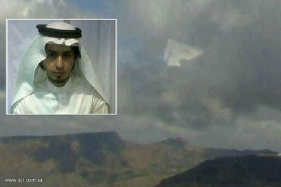 Photographer Aseel Badiyan took this shot in Yemen, March 2013