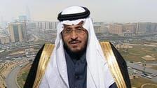 تمويل وزارة الإسكان الإضافي للسعوديين ينطلق غداً