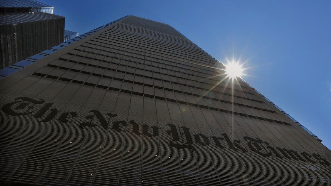 NYT reuters