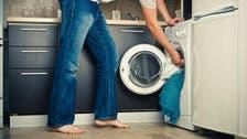 Naked Australian gets stuck in washing machine