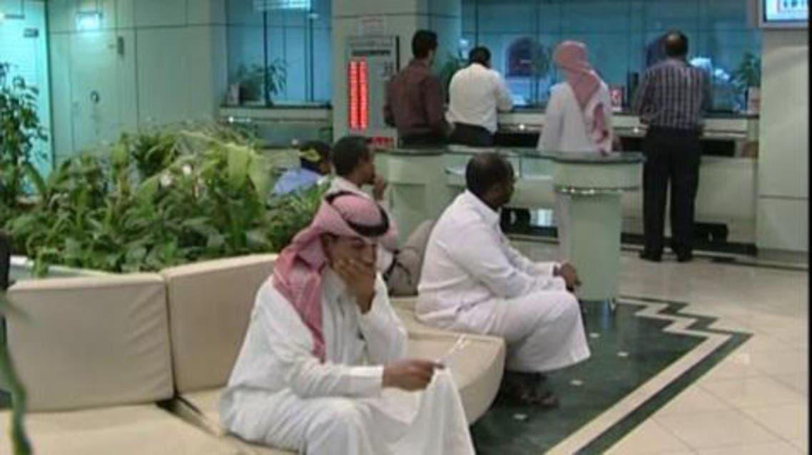 عملاء داخل أحد البنوك السعودية