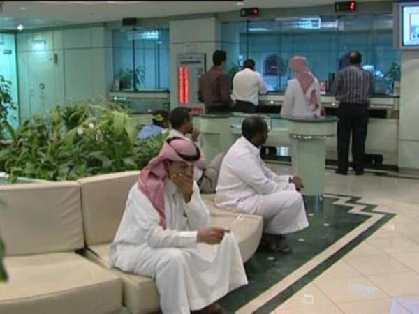 ساما: 430 مليار دولار ودائع البنوك السعودية في 2015