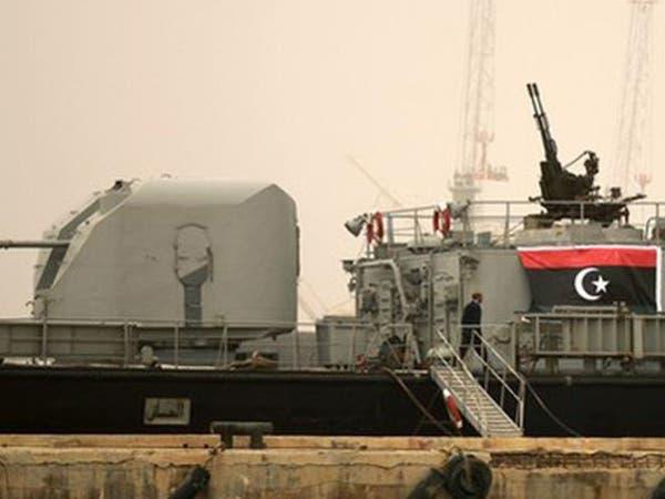 """مالطا تعتذر عن اختراق ناقلة النفط """"بانو"""" مياه ليبيا"""