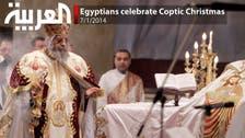 Egyptians celebrate Coptic Christmas