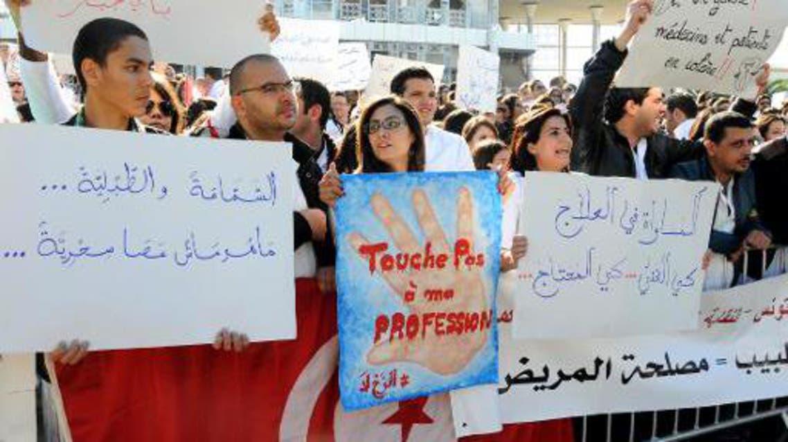 قضاة تونس
