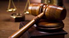 Morocco trial of British pedophile suspect adjourned