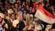 Christmas celebrated in Egypt amid fears