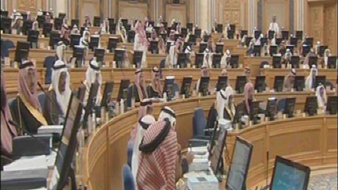"""THUMBNAIL_ مجلس الشورى السعودي يحاول الحد من """"الأراضي البيضاء"""""""
