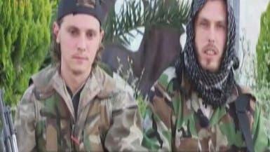 """مقتل أخوين فرنسيين أثناء قتالهما مع """"داعش"""" في سوريا"""